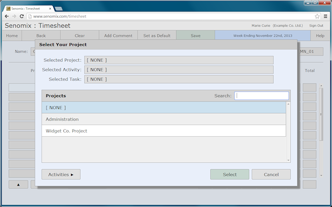 project selector on an empty timesheet